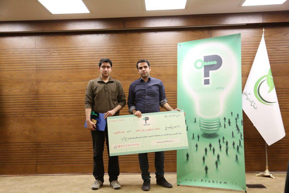 تیم بکتوری برنده مسابقه داشبورد تحلیلی بازی های ویدئویی
