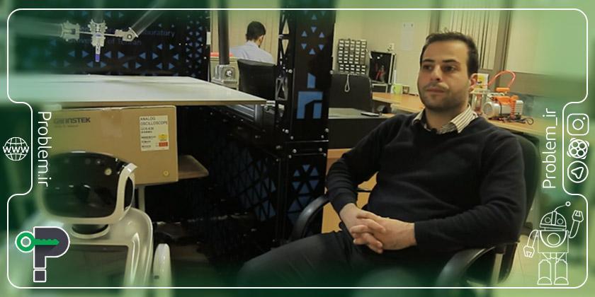 مصاحبه با دکتر طالع ماسوله، داور مسابقه ربات شیشه شوی
