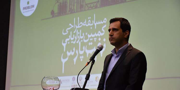 آقای خلیلی، مدیرعامل شرکت نفت پارس