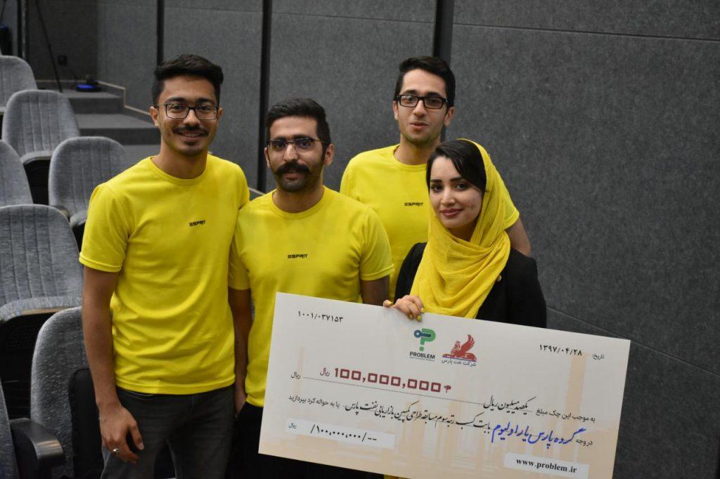 تیم سوم مسابقه طراحی کمپین بازاریابی